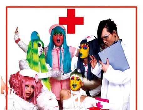 Tokyo Decadance special ERO HOSPITAL