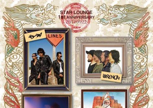 STAR LOUNGE 1st Anniversary