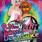 Tokyo Decadance special Petit