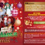 Tokyo Decadance DX special X'mas