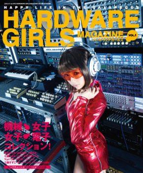 My track in HARD WARE GIRLS MAGAZINE