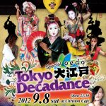 TokyoDecadance special Oedo