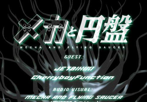 "MECHA AND FLYING SAUCER ""メカと円盤"""
