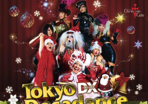 Tokyo Decadance Special X'mas