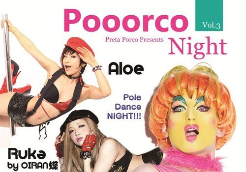 Porcoco Night