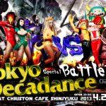 Tokyo Decadance special Battle