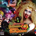 Tokyo Decadance Halloween 8th Anniversary