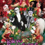 Tokyo Decadance Nightmare Christmas