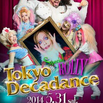 Added a new Dj-set @ TokyoDecadance