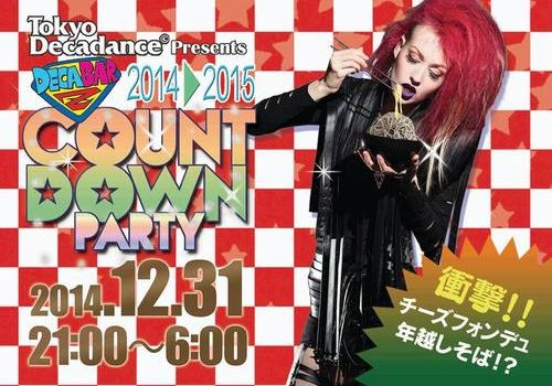 2015 DecabarZ-Countdown-Party!