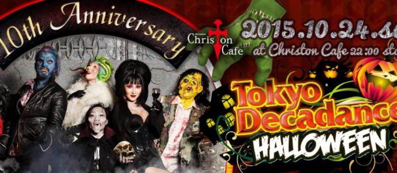 Tokyo Decadance Special Halloween ~10th Anniversary~