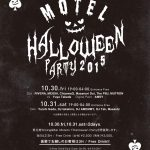 THE LAST FRIDAY - Motel Halloween Party 2015 -