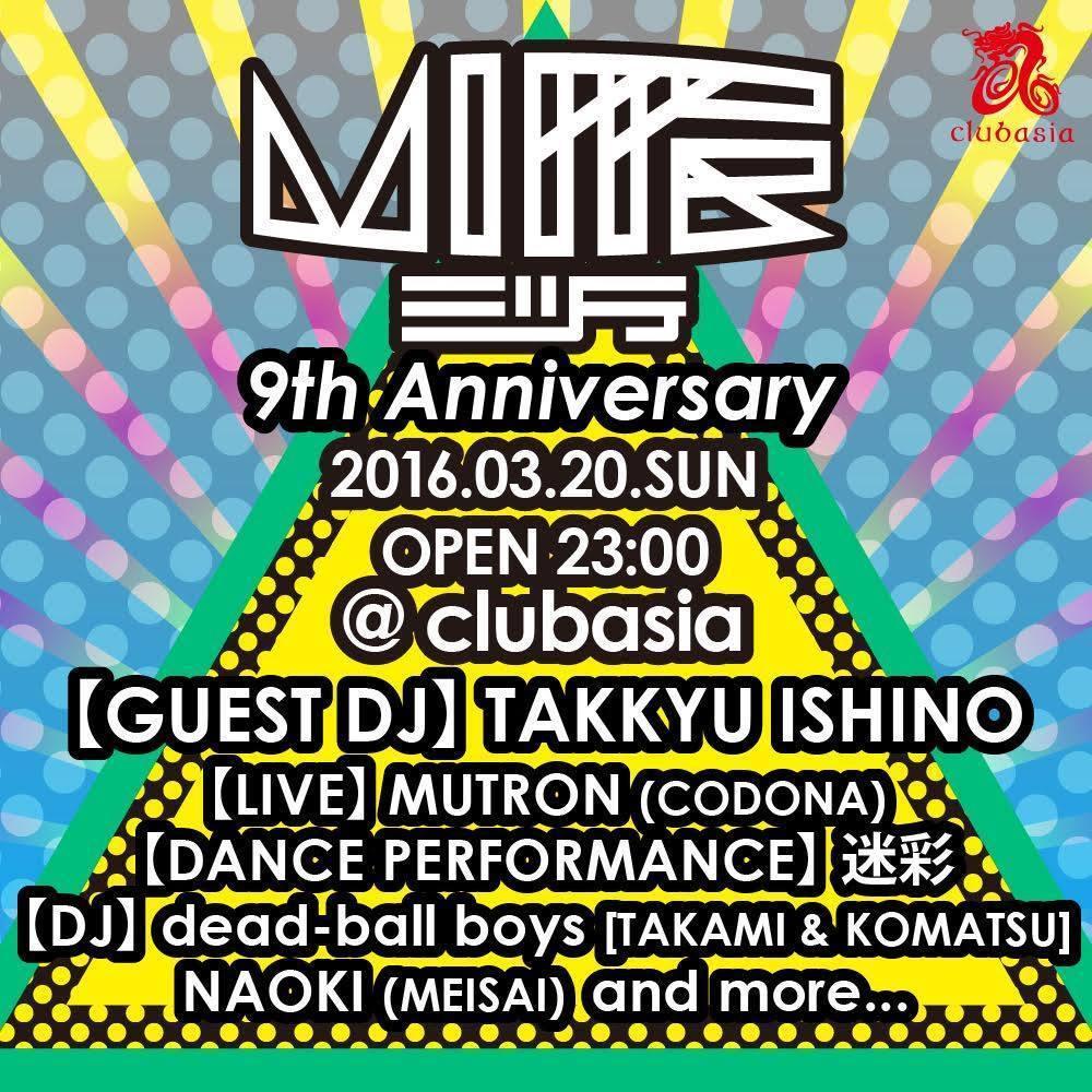 MITTE 9th Anniversary