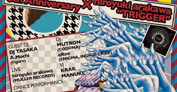 """MITTE 8th Anniversary × hiroyuki arakawa """"TRIGGER"""""""