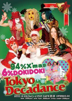 Tokyo Decadance special 6%DOKIDOKI 94%Xmas