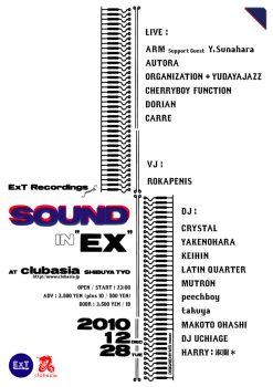 "ExT Recordings presents  SOUND IN ""EX"""