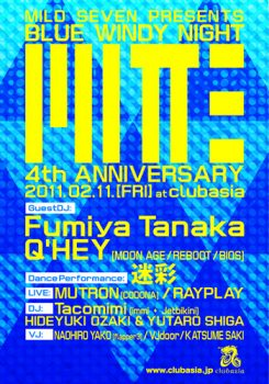 MITTE vol.21 4th Anniversary