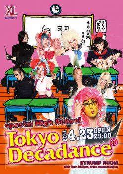 Tokyo Decadance special High School