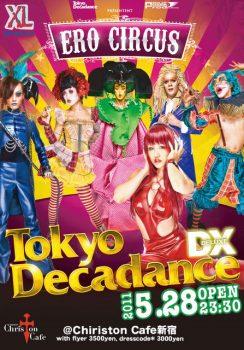 Tokyo Decadance DX special ERO CIRCUS