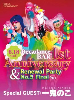 Decadance BAR 1st Anniversary
