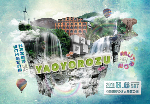 """YAOYOROZU 2011"" JAU 9th Anniversary Fes"