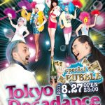 Tokyo Decadance special BUBBLE