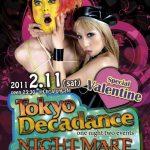 TokyoDecadance×NIGHTMARE special Valentine