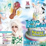 TokyoDecadance DX special White