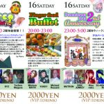 DecaBAR 2nd Anniversary Party!!