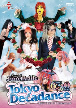 TokyoDecadance special June Bride