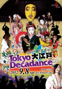 TokyoDecadance special Oedo