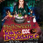 TokyoDecadance DX Halloween 7th Anniversary