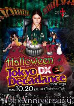 TokyoDecadance DX Halloween 7th Anniversary
