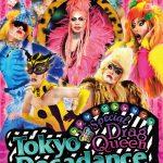 Tokyo Decadance Special Drag Queen