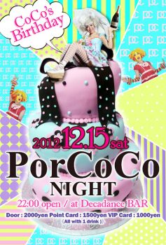 Porcoco Night