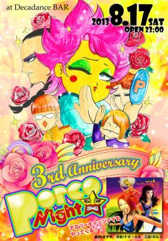 Porco Night 3rd Anniversary
