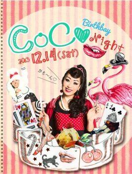CoCo Night