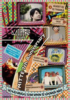 MITTE 7th Anniversary