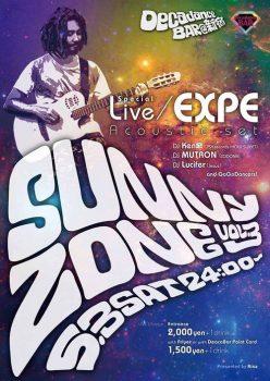 Sunny Zone vol.3