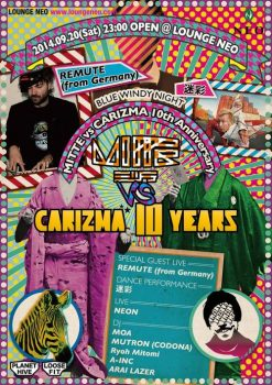 MITTE vs CARIZMA 10th Anniversary