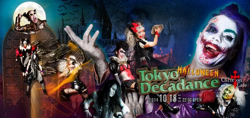 Tokyo Decadance -Special Halloween and 9th anniversary-