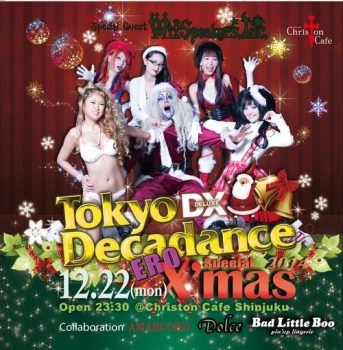 Tokyo Decadance Special ERO X'mas