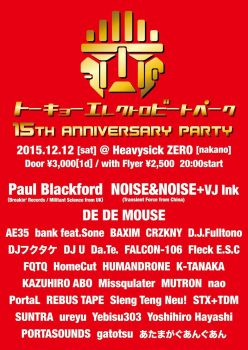 TOKYO ELECTRO BEAT PARK 15th Anniversary Party